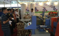 The 12th Vietnam International Wood & Woodworking Machinery Exhibition in 2017